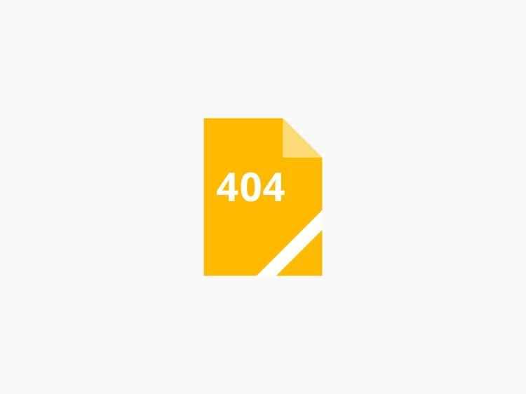 Danmarks højeste MTB Bjergløb - MTB